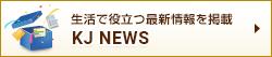 KJ NEWS